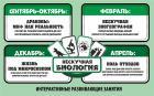 banner_bolshye_neskuch_biologiya.jpg